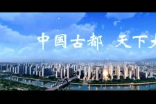 5分18秒,大同康养文旅宣传片,让你爱上这座城市!