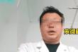 """""""山西#三甲医院医生自曝收回扣50多万#""""大同市卫健委回应"""