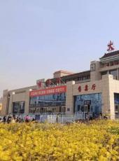 大同-北京部分列车停运!大同新开直达烟台列车