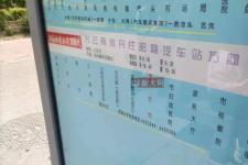 大同至阳高城际快速公交108路 109路开通 试运行期间票价6元