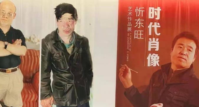 画家中的天才画家――赵培智眼中的忻东旺