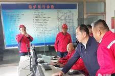 关注!浑源县2021冬季集中供暖正式点火运行