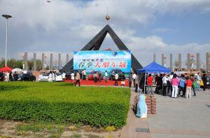 2009大同御河生态园汽车展(一)